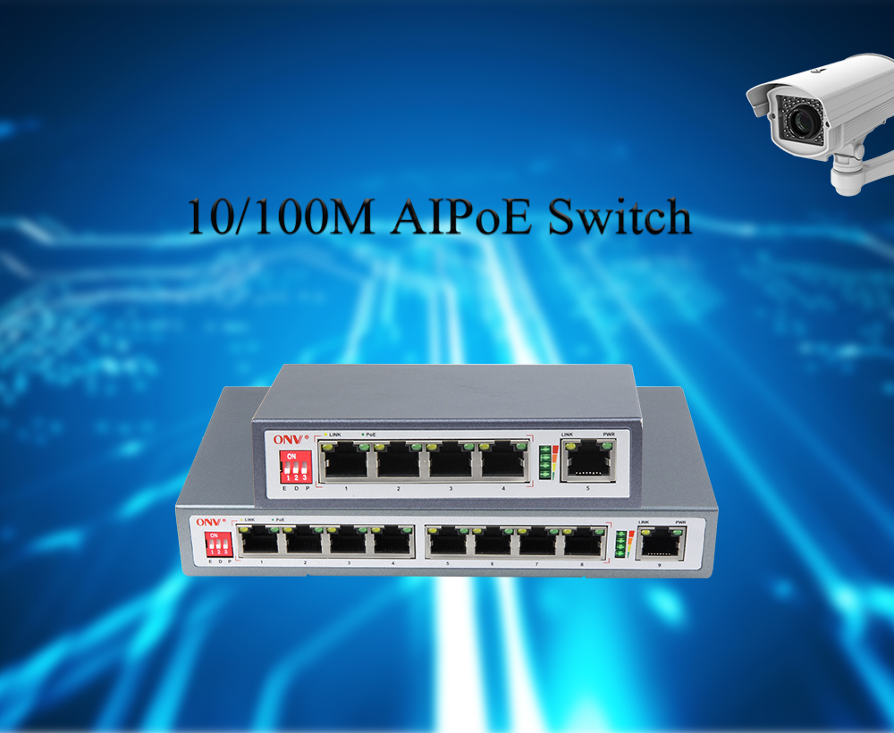 [New Product] AI PoE Switch with PoE Watchdog Function