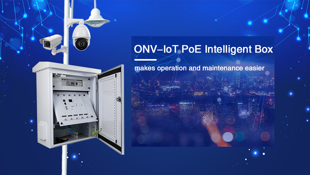 IoT PoE intelligent control box makes operation and maintenance no longer a problem