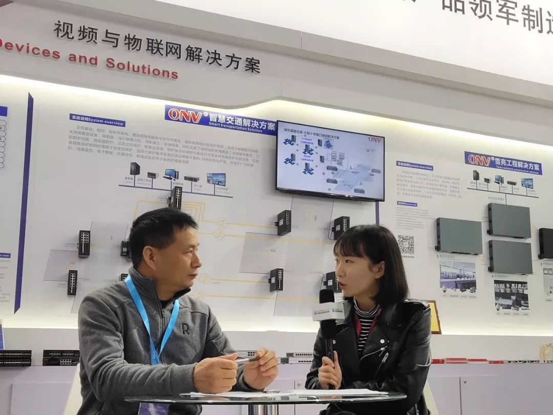 PoE switch at Security China,PoE switch