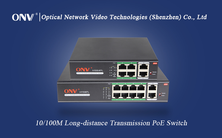 ONV PoE switch applicated at the training center solution,PoE switch