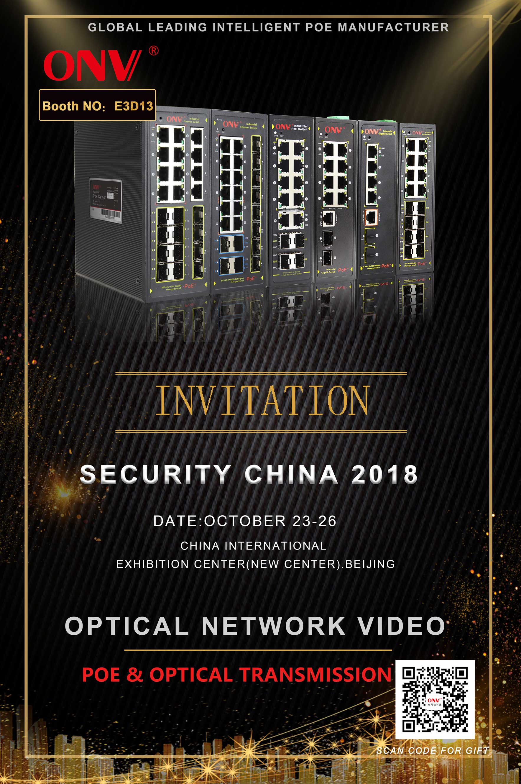 ONV PoE switch at Security China CPSE, PoE switch