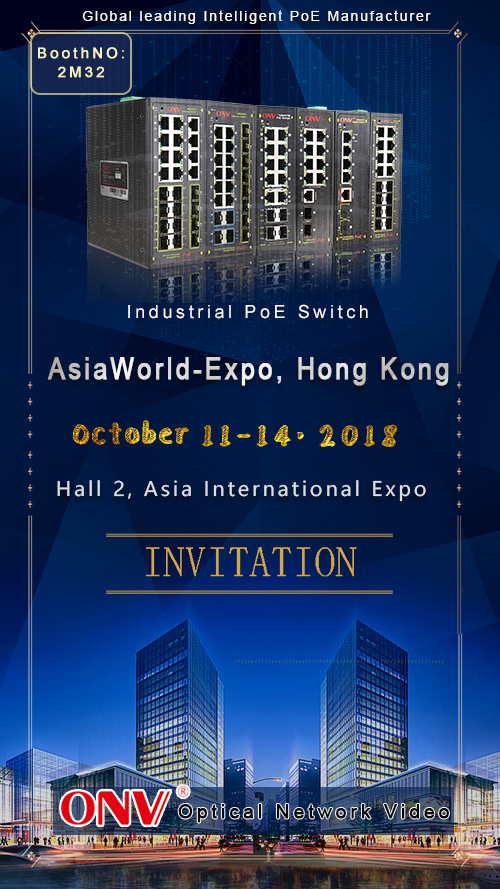 ONV PoE switch at AsiaWorld-Expo,PoE switch