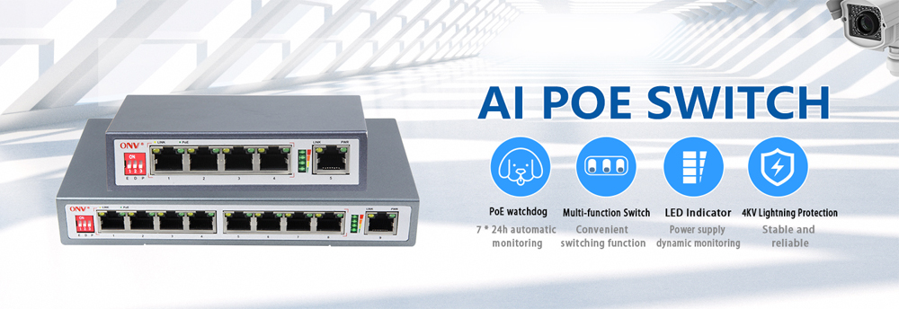AI POE switch watchdog function makes operation and maintenance more convenient