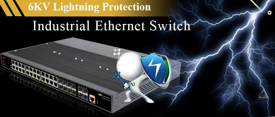 Rack-mounted industrial Ethernet fiber switch