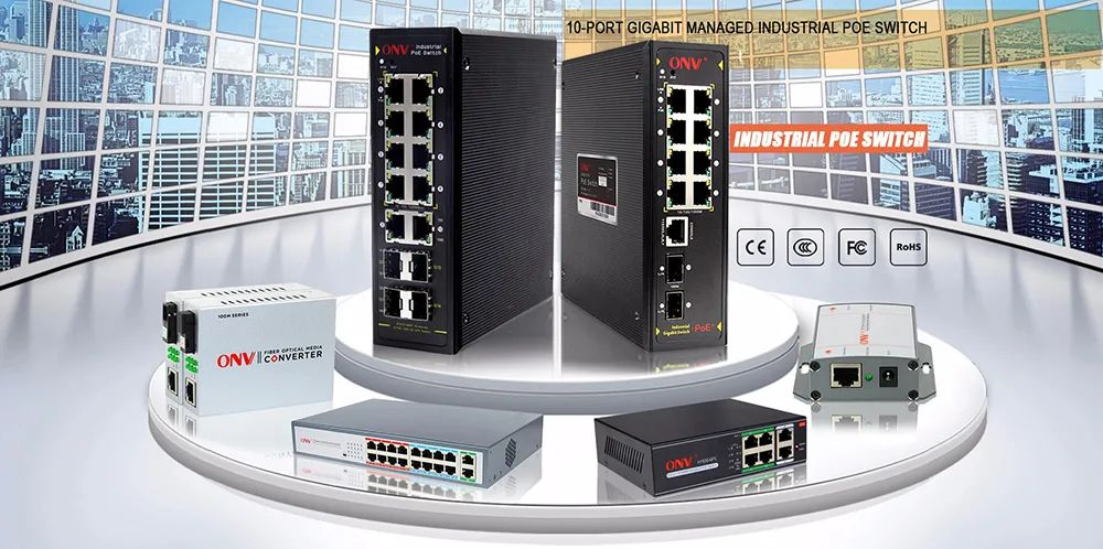 PoE switch,ONV, industrial Ethernet switch,core switch,Ethernet switch