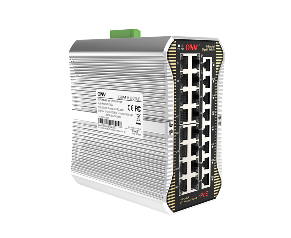 Full gigabit 24-port L2+ managed industrial PoE switch