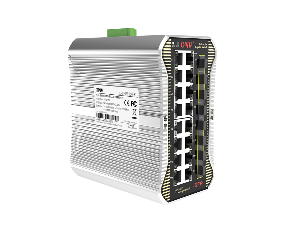 Full gigabit 24-port managed industrial Ethernet fiber switch