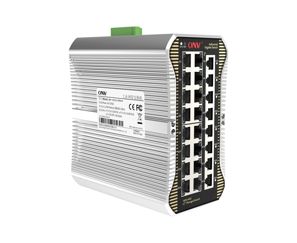 Full gigabit 24-port managed industrial Ethernet switch